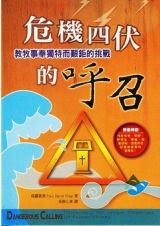 book cover_2