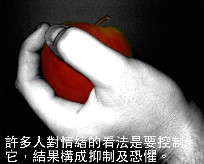 hand-emotion-1468954