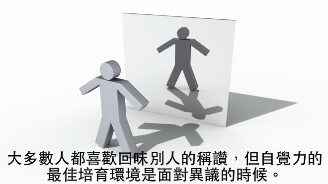 person-mirror-1155596
