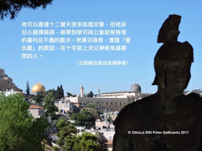 Jerusalem.001.jpeg