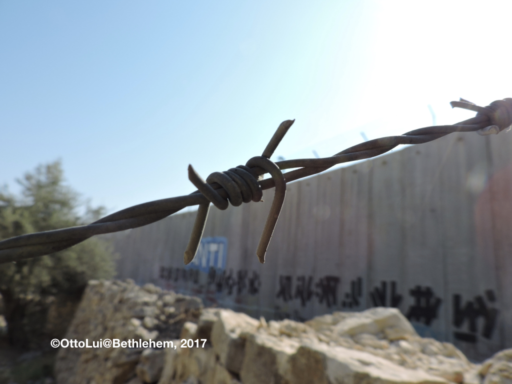 Bethlehem wall 1709.jpeg
