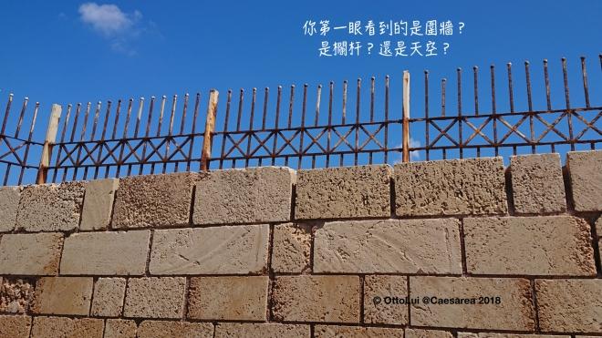 wall.001.jpeg